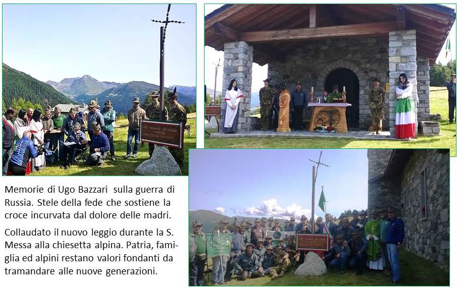 Memorial 2017 i
