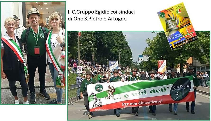 Treviso c